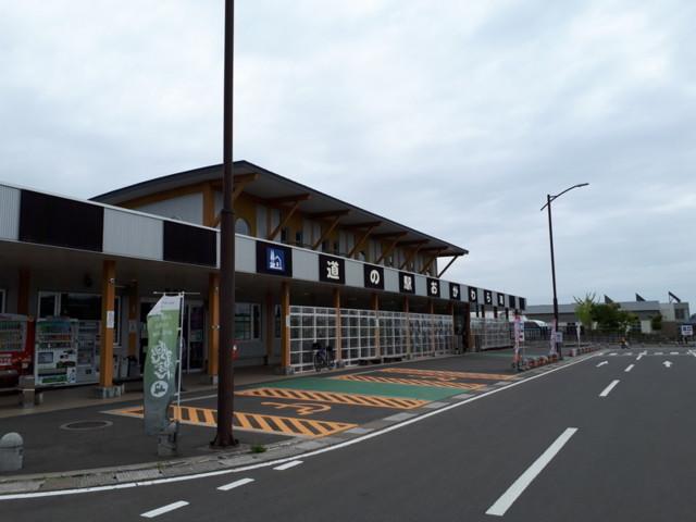f:id:doroyamada:20180807205738j:image