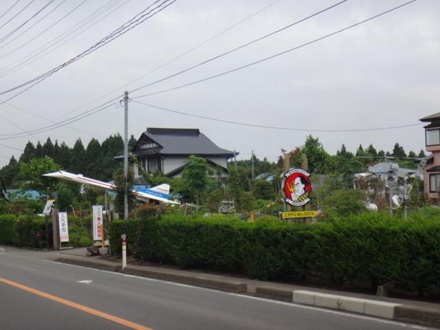 f:id:doroyamada:20180807205745j:image