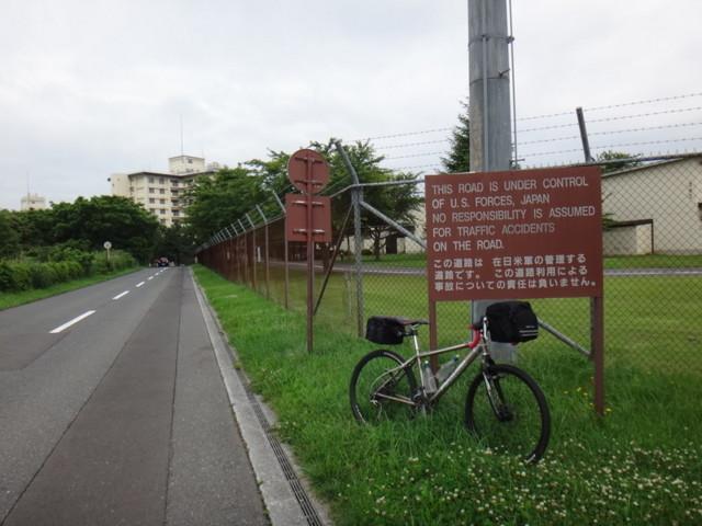 f:id:doroyamada:20180807205754j:image
