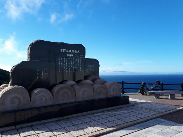 f:id:doroyamada:20180807210651j:image