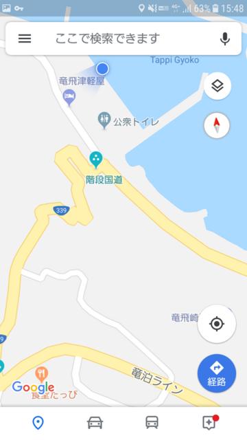 f:id:doroyamada:20180807210722p:image