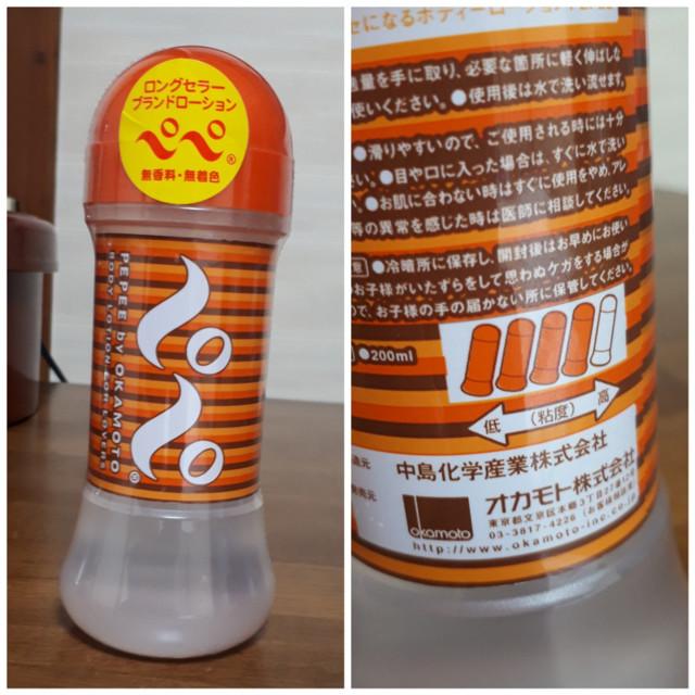 f:id:doroyamada:20180807211617j:image