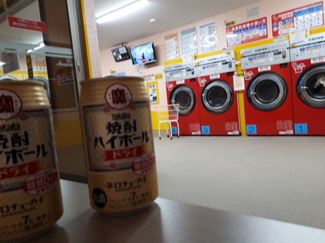f:id:doroyamada:20180807211623j:image