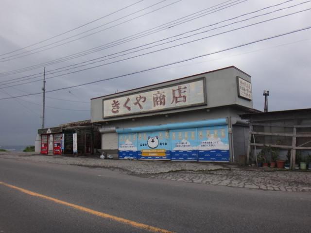 f:id:doroyamada:20180807211638j:image
