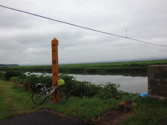 f:id:doroyamada:20180807211705j:image