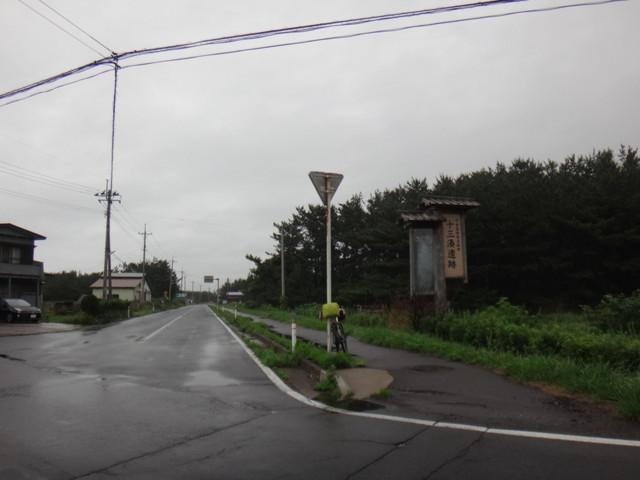 f:id:doroyamada:20180807211721j:image