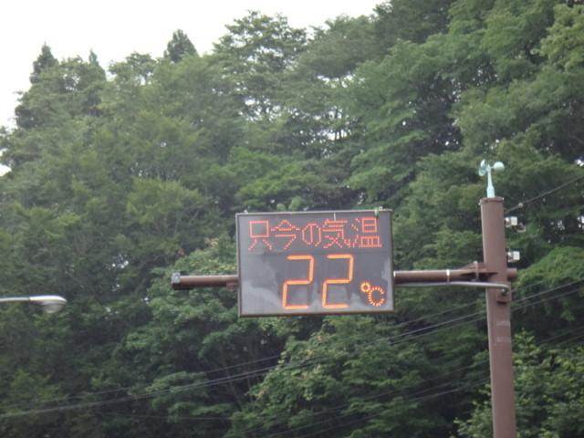f:id:doroyamada:20180807211745j:image