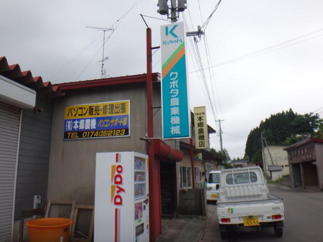 f:id:doroyamada:20180807211758j:image