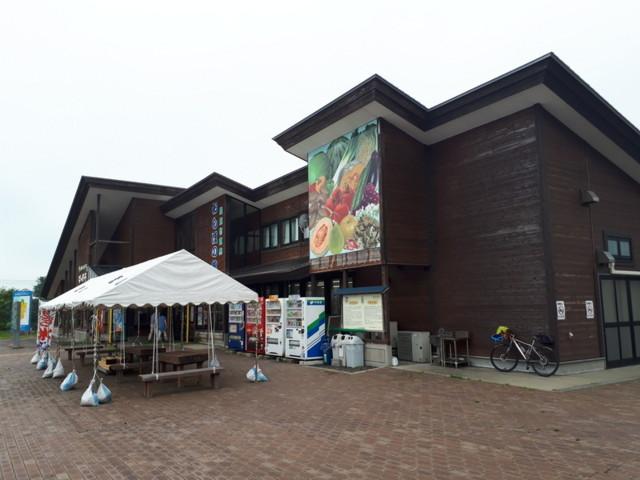 f:id:doroyamada:20180807212859j:image
