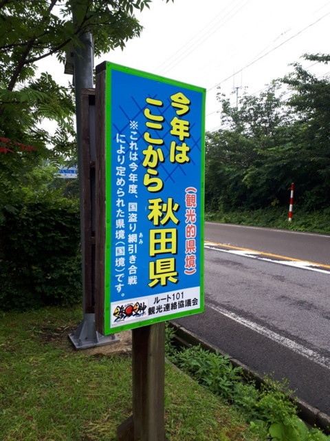 f:id:doroyamada:20180807212905j:image
