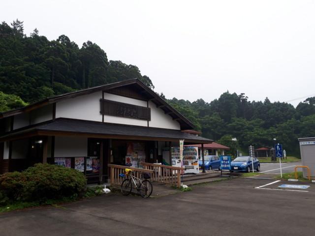 f:id:doroyamada:20180807212912j:image