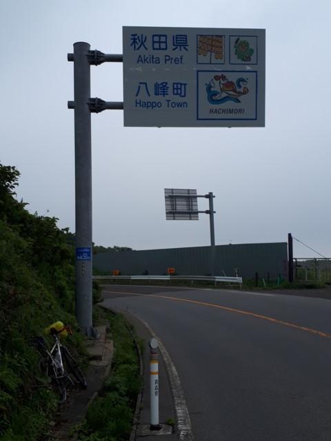 f:id:doroyamada:20180807212918j:image