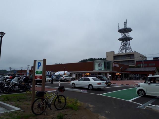 f:id:doroyamada:20180807214206j:image