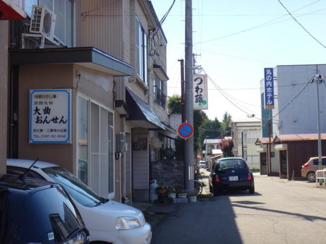f:id:doroyamada:20180807215043j:image