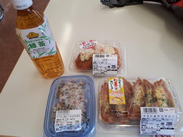 f:id:doroyamada:20180807215206j:image