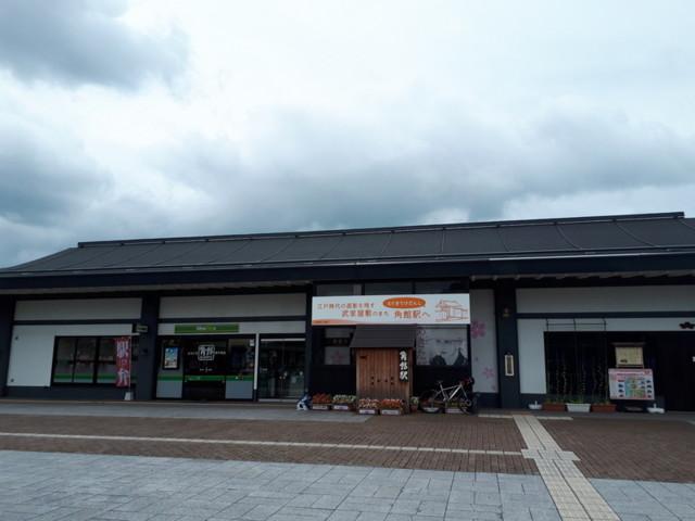 f:id:doroyamada:20180807220354j:image