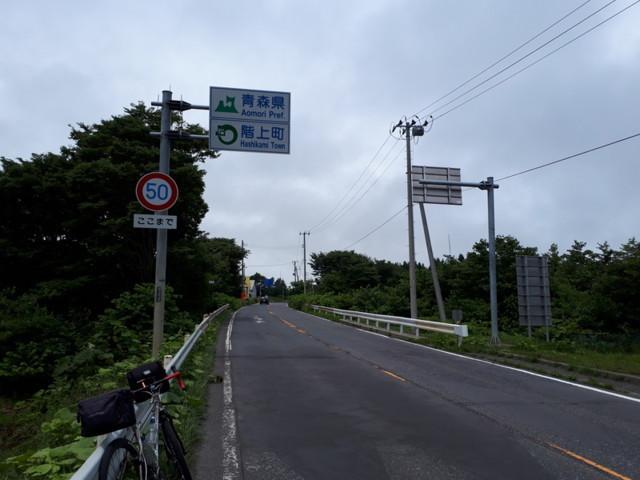 f:id:doroyamada:20180807225420j:image