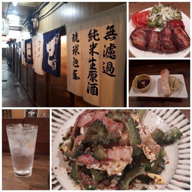 f:id:doroyamada:20180814095358j:image