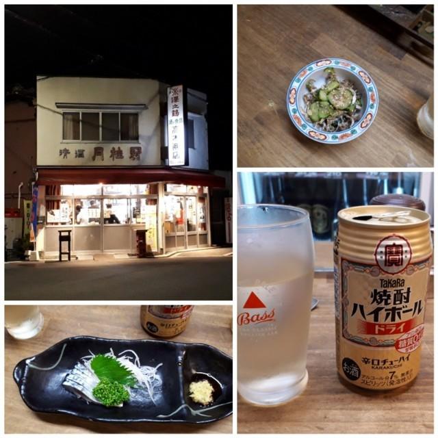 f:id:doroyamada:20180814113424j:image