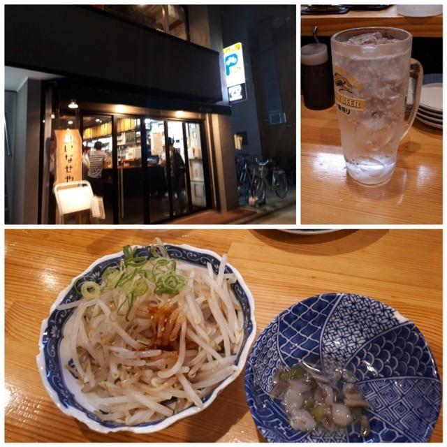 f:id:doroyamada:20180814160849j:image