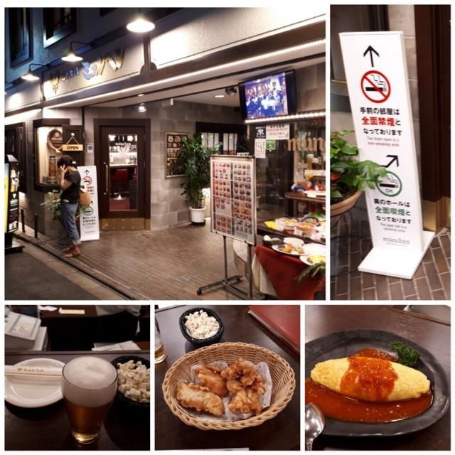 f:id:doroyamada:20180814160929j:image