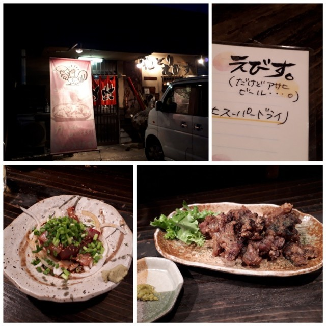 f:id:doroyamada:20180814164223j:image