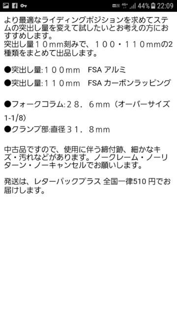 f:id:doroyamada:20180816090832j:image
