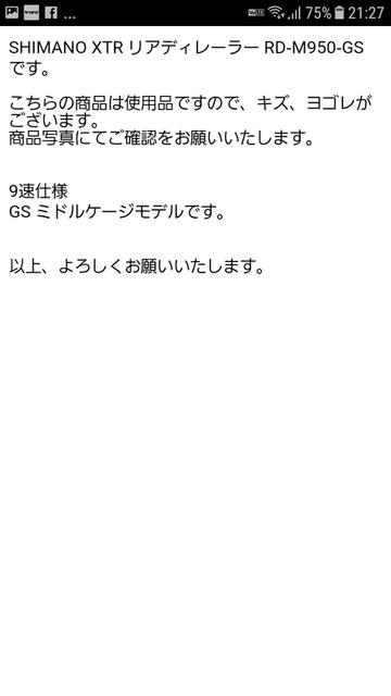 f:id:doroyamada:20180902235518p:image