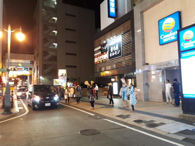 f:id:doroyamada:20180925230854j:image