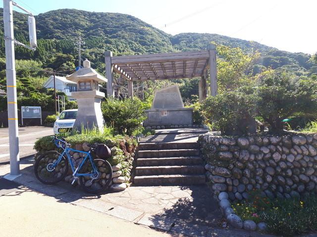 f:id:doroyamada:20181002221723j:image