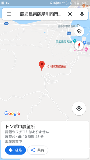 f:id:doroyamada:20181005201812p:image