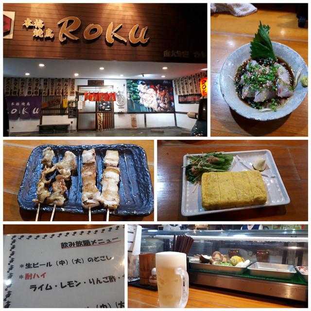 f:id:doroyamada:20181005212632j:image
