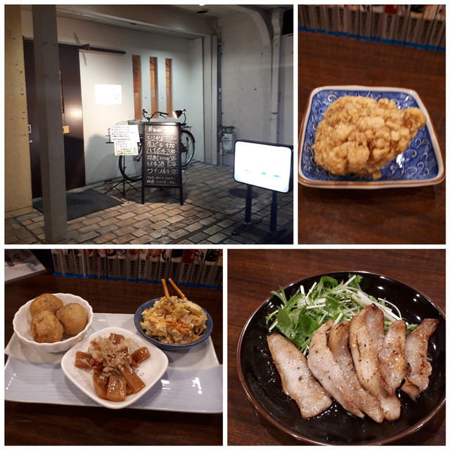 f:id:doroyamada:20181005213632j:image