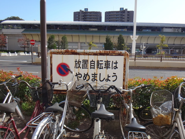f:id:doroyamada:20181029221731j:image