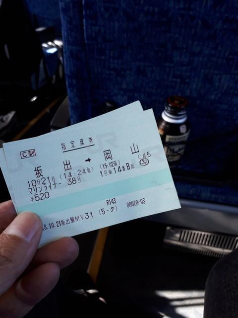 f:id:doroyamada:20181029221908j:image
