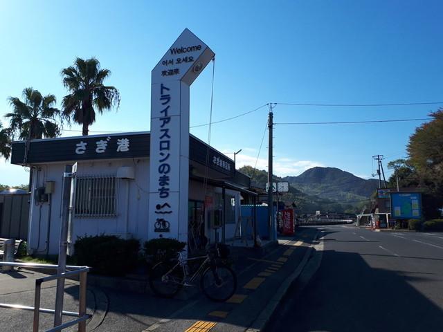 f:id:doroyamada:20181117222149j:image