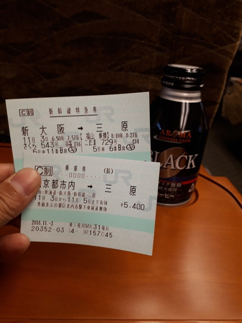 f:id:doroyamada:20181117222215j:image