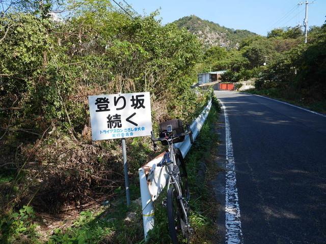 f:id:doroyamada:20181117222954j:image