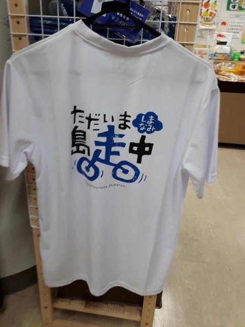 f:id:doroyamada:20181120232137j:image