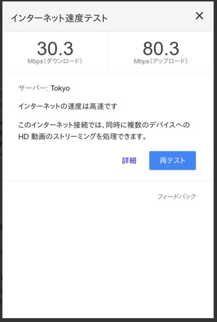 f:id:doroyamada:20181124095354p:image