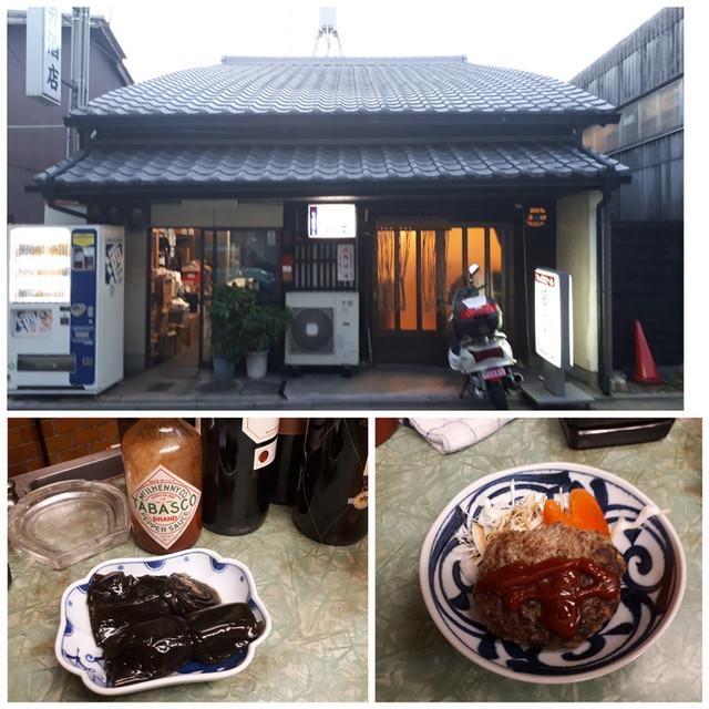 f:id:doroyamada:20181125120528j:image