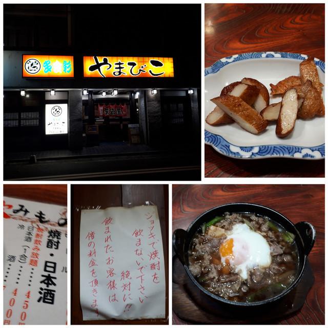 f:id:doroyamada:20181125120538j:image