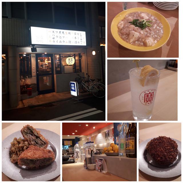 f:id:doroyamada:20181125120912j:image
