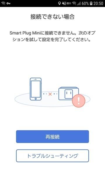 f:id:doroyamada:20181219230554j:image
