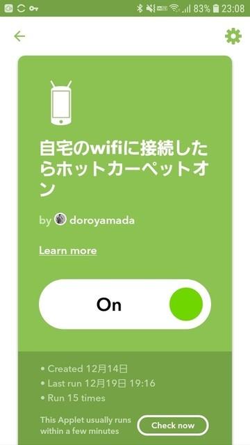 f:id:doroyamada:20181219230852j:image