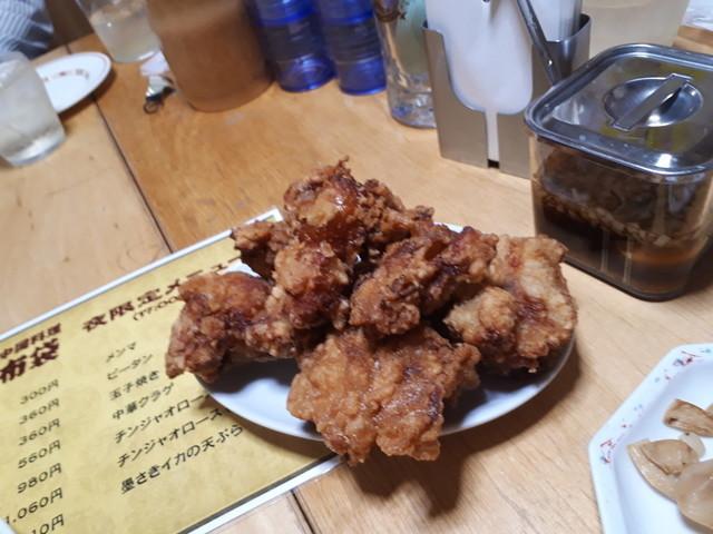 f:id:doroyamada:20190113111523j:image