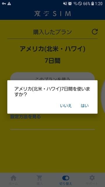 f:id:doroyamada:20190209220217j:image