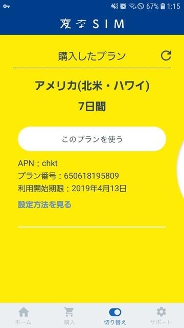 f:id:doroyamada:20190209220223j:image