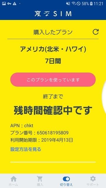 f:id:doroyamada:20190209220230j:image