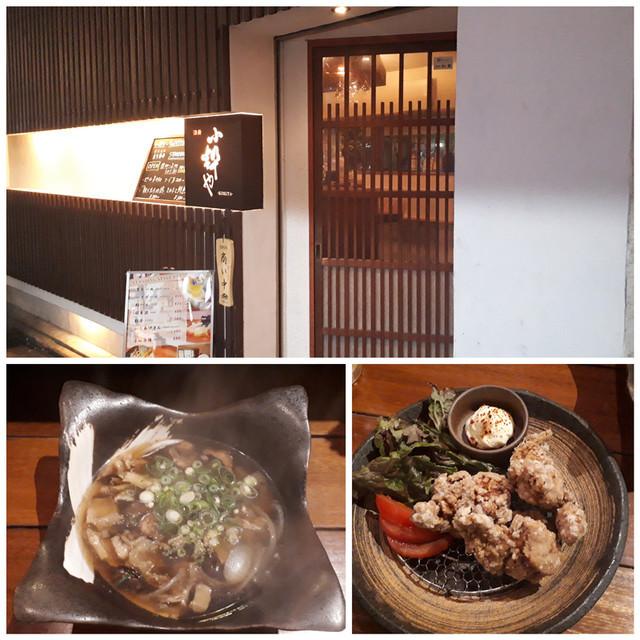 f:id:doroyamada:20190211120230j:image